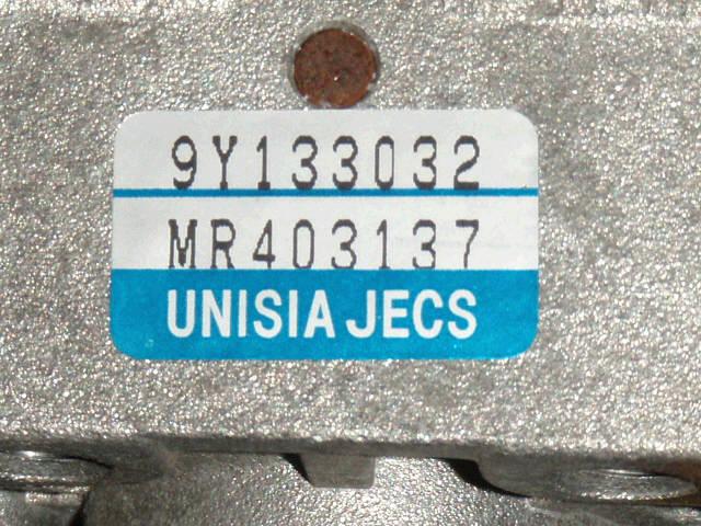 Гидроусилителя насос MITSUBISHI LEGNUM EC3W 4G64. Фото 1