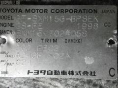 Бампер TOYOTA GAIA SXM15G Фото 2