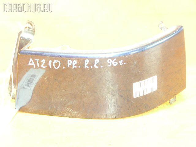Планка задняя TOYOTA CORONA PREMIO AT210