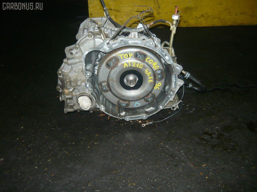 КПП автоматическая TOYOTA CORONA PREMIO AT210 4A-FE. Фото 1