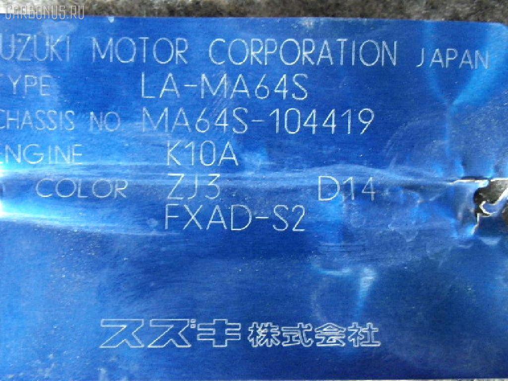 Дверь задняя SUZUKI WAGON R SOLIO MA64S Фото 2