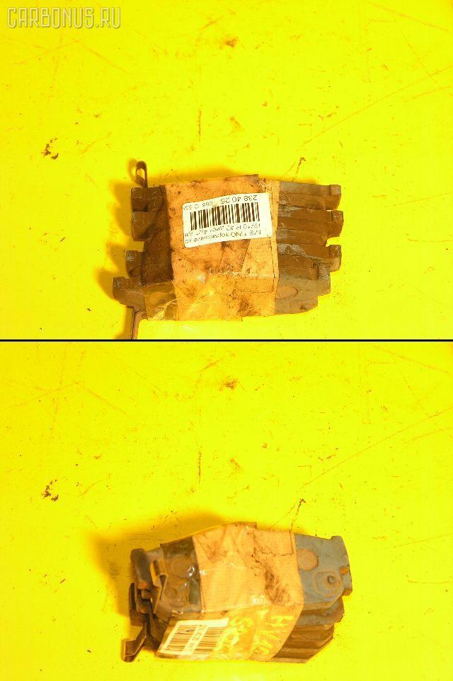 Тормозные колодки NISSAN TINO HV10. Фото 1