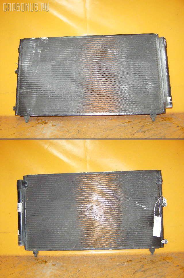 Радиатор кондиционера TOYOTA ALTEZZA SXE10 3S-GE Фото 1