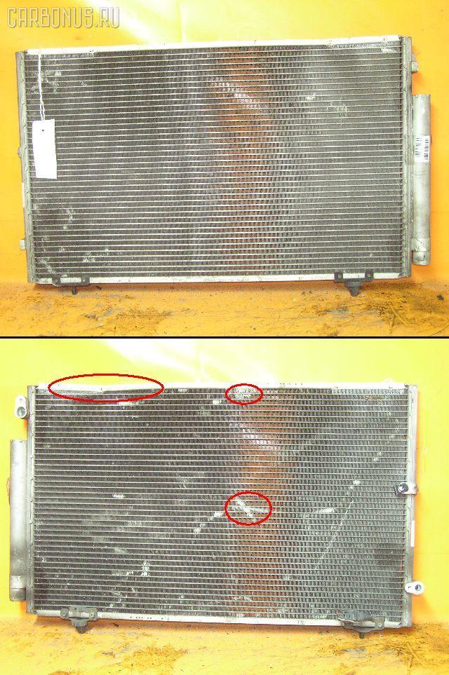 Радиатор кондиционера TOYOTA OPA ZCT10 1ZZ-FE. Фото 1