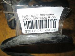 Пружина Nissan Bluebird sylphy KG11 MR20DE Фото 2