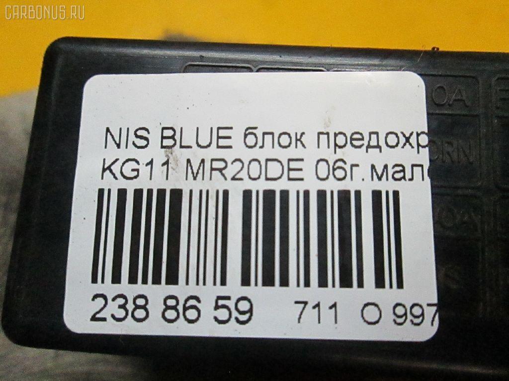 Блок предохранителей NISSAN BLUEBIRD SYLPHY KG11 MR20DE Фото 3