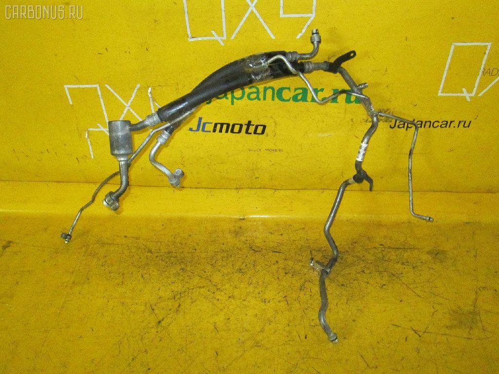 Шланг кондиционера Nissan Bluebird sylphy KG11 MR20DE Фото 1