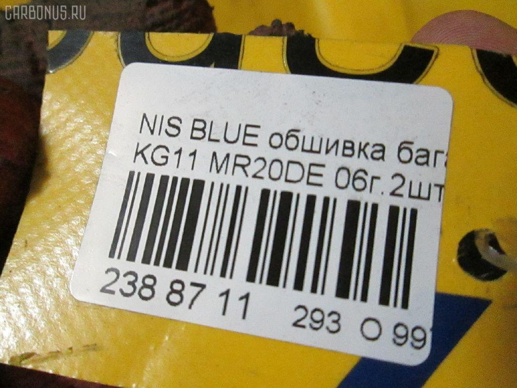 Обшивка багажника NISSAN BLUEBIRD SYLPHY KG11 MR20DE Фото 3