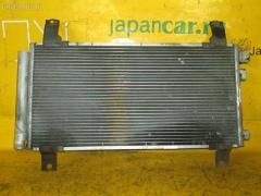 Радиатор кондиционера Mazda Atenza sport wagon GY3W L3-VE Фото 1
