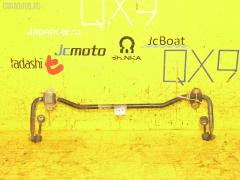 Стабилизатор Mazda Atenza sport wagon GY3W Фото 1
