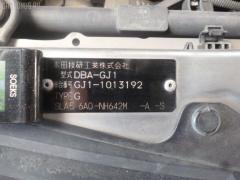 Блок ABS Honda Airwave GJ1 L15A Фото 3