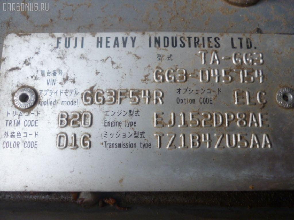 Подушка двигателя SUBARU IMPREZA WAGON GG3 EJ15 Фото 2