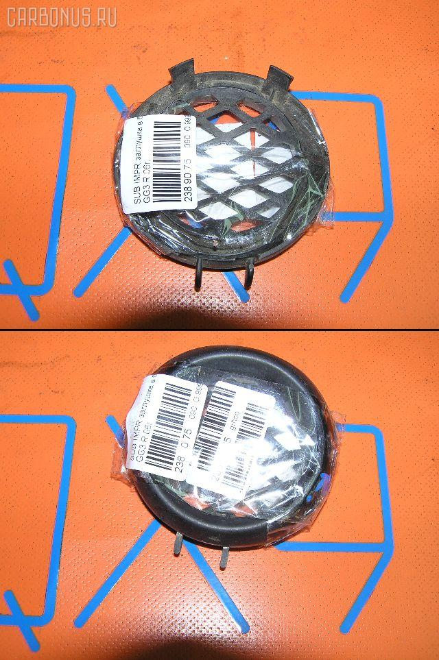 Заглушка в бампер SUBARU IMPREZA WAGON GG3 Фото 1