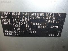 Стекло Toyota Avensis wagon AZT250W Фото 2