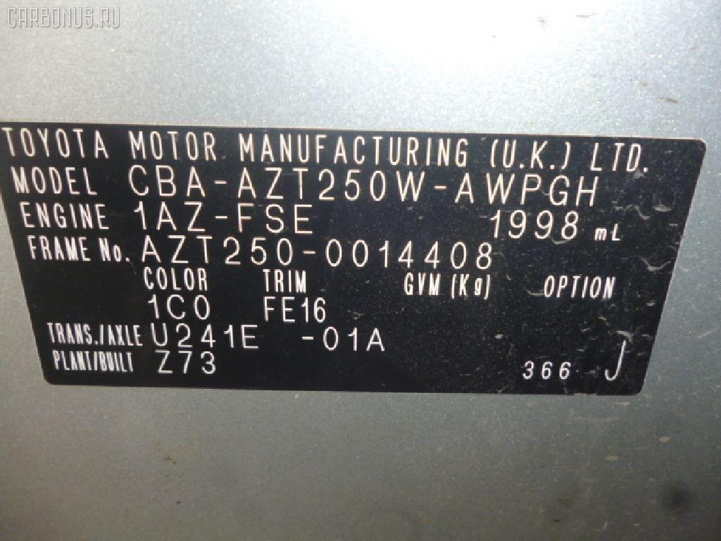 Шланг гидроусилителя TOYOTA AVENSIS WAGON AZT250W 1AZ-FSE Фото 2