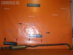 Глушитель TOYOTA WINDOM MCV30 1MZ-FE Фото 1