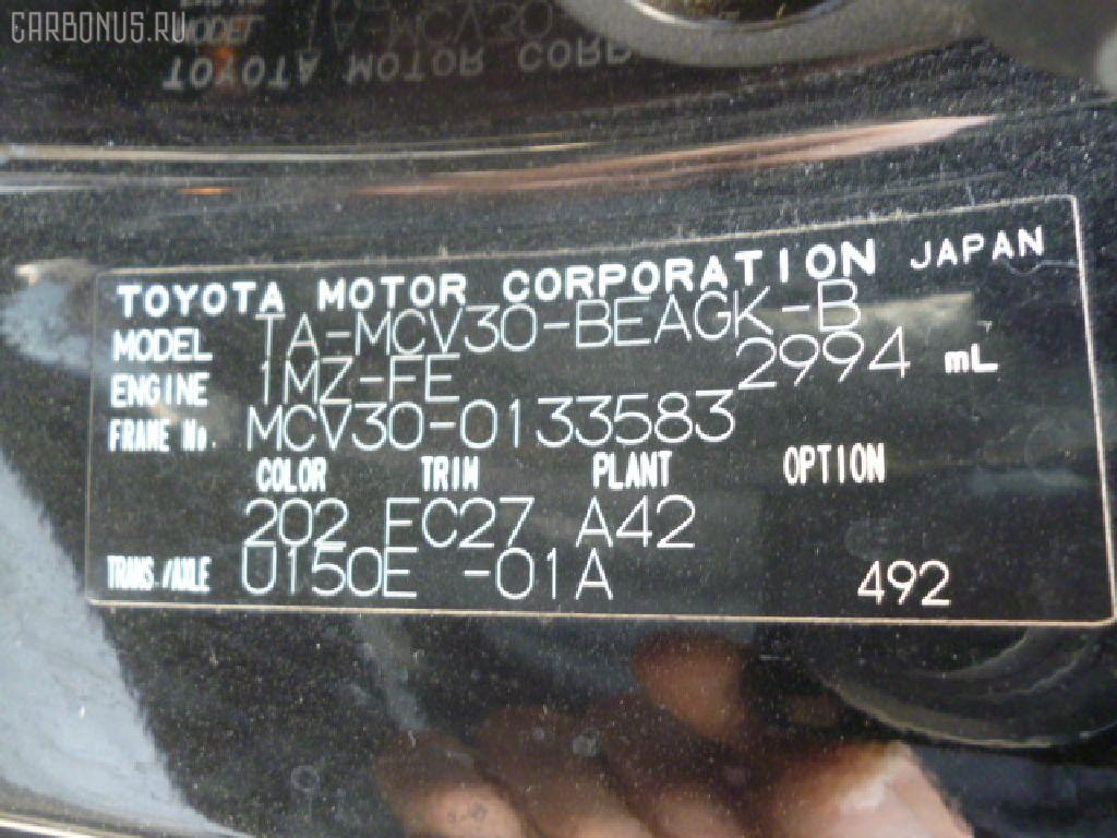 Крепление подушки ДВС TOYOTA WINDOM MCV30 1MZ-FE Фото 2