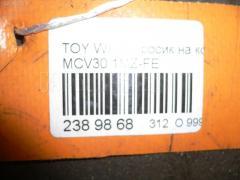 Тросик на коробку передач Toyota Windom MCV30 1MZ-FE Фото 8
