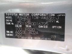 Туманка бамперная TOYOTA MARK II BLIT JZX110W Фото 2