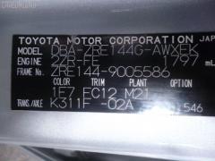Защита двигателя TOYOTA COROLLA FIELDER ZRE144G 2ZR-FE Фото 6