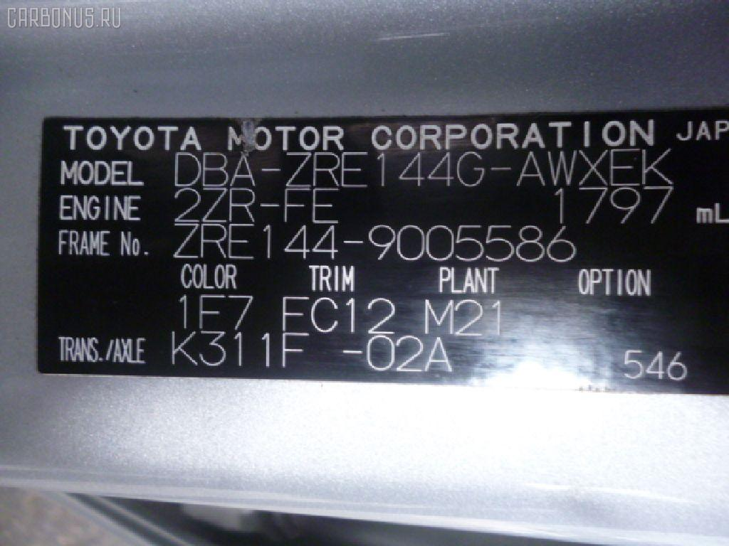 Подушка двигателя TOYOTA COROLLA FIELDER ZRE144G 2ZR-FE Фото 7