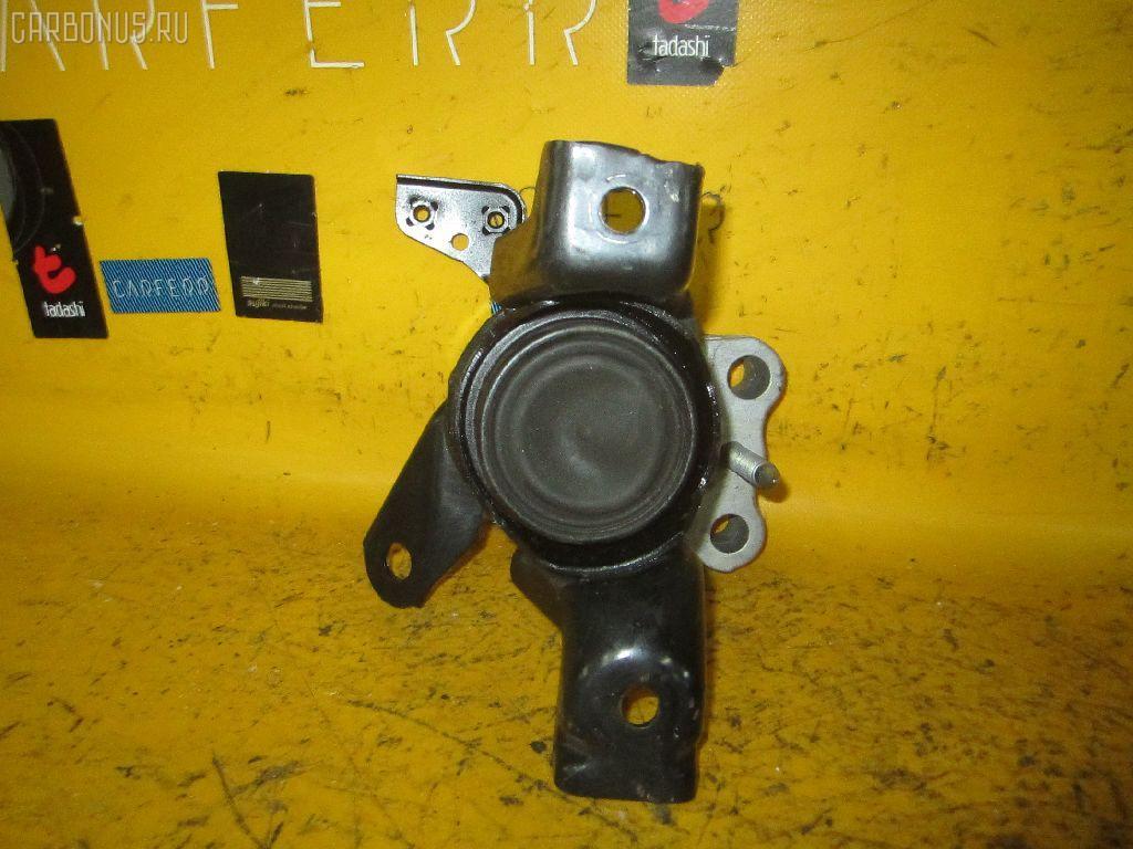 Подушка двигателя TOYOTA COROLLA FIELDER ZRE144G 2ZR-FE Фото 1