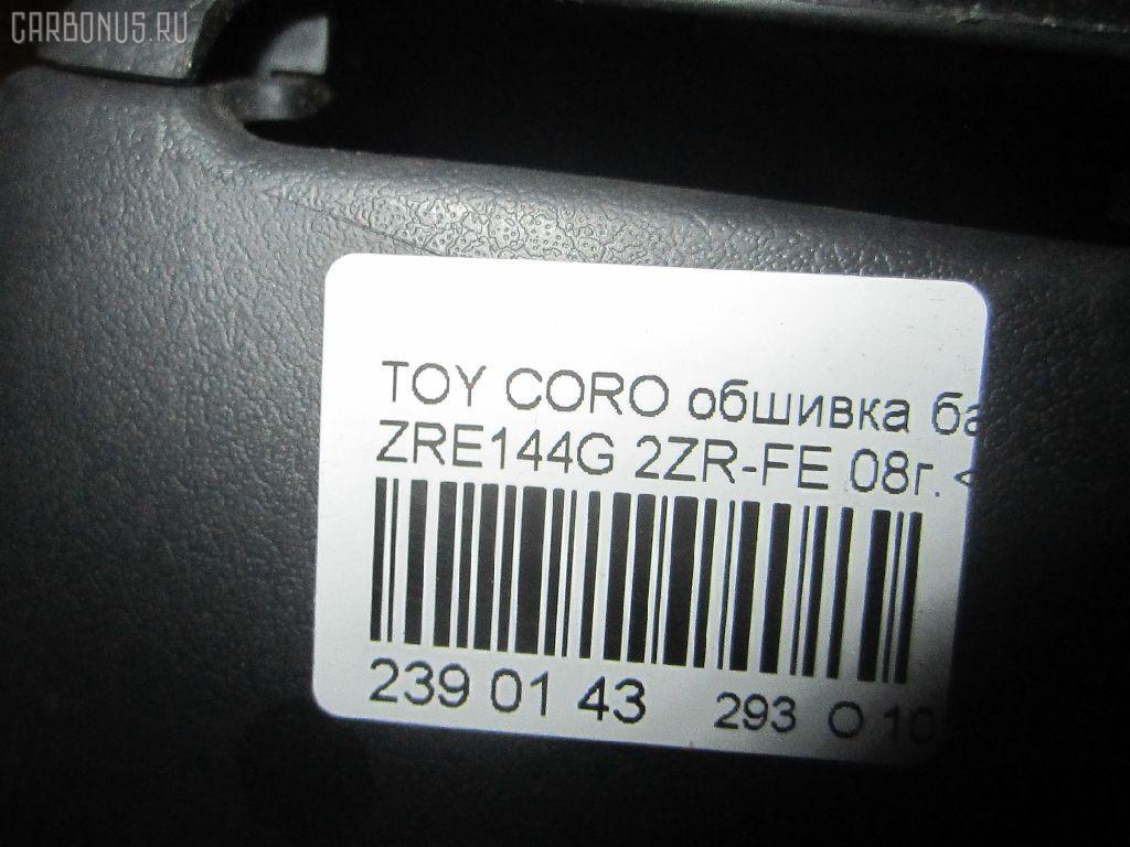 Обшивка багажника TOYOTA COROLLA FIELDER ZRE144G 2ZR-FE Фото 9