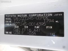 Решетка под лобовое стекло Toyota Allion ZZT245 Фото 2