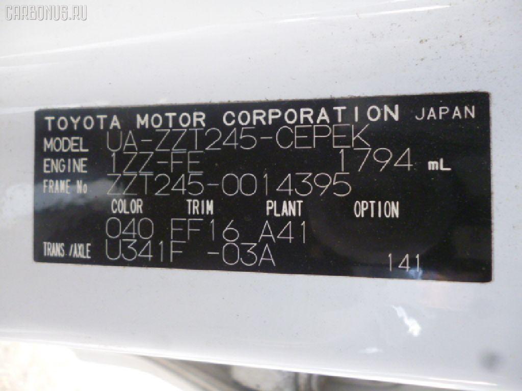 Радиатор печки TOYOTA ALLION ZZT245 1ZZ-FE Фото 2