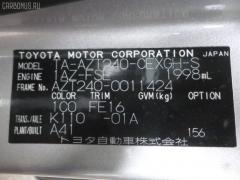 Обшивка багажника TOYOTA ALLION AZT240 Фото 2