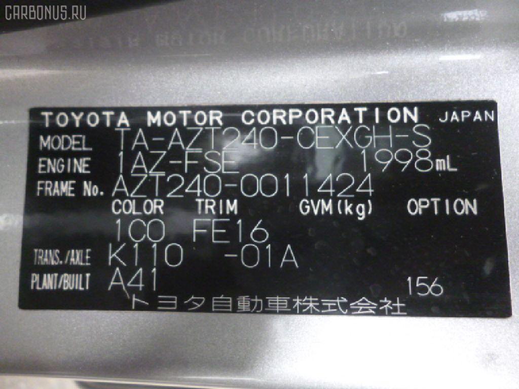 Подушка двигателя TOYOTA ALLION AZT240 1AZ-FSE Фото 2