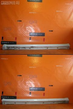 Порог кузова пластиковый ( обвес ) SUBARU LEGACY BP5 Фото 1