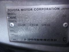 Кожух рулевой колонки Toyota Celica ZZT231 Фото 6