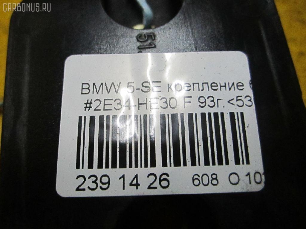 Крепление бампера BMW 5-SERIES E34-HE21 Фото 10