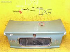 Крышка багажника ROVER 600 RHH23 Фото 1