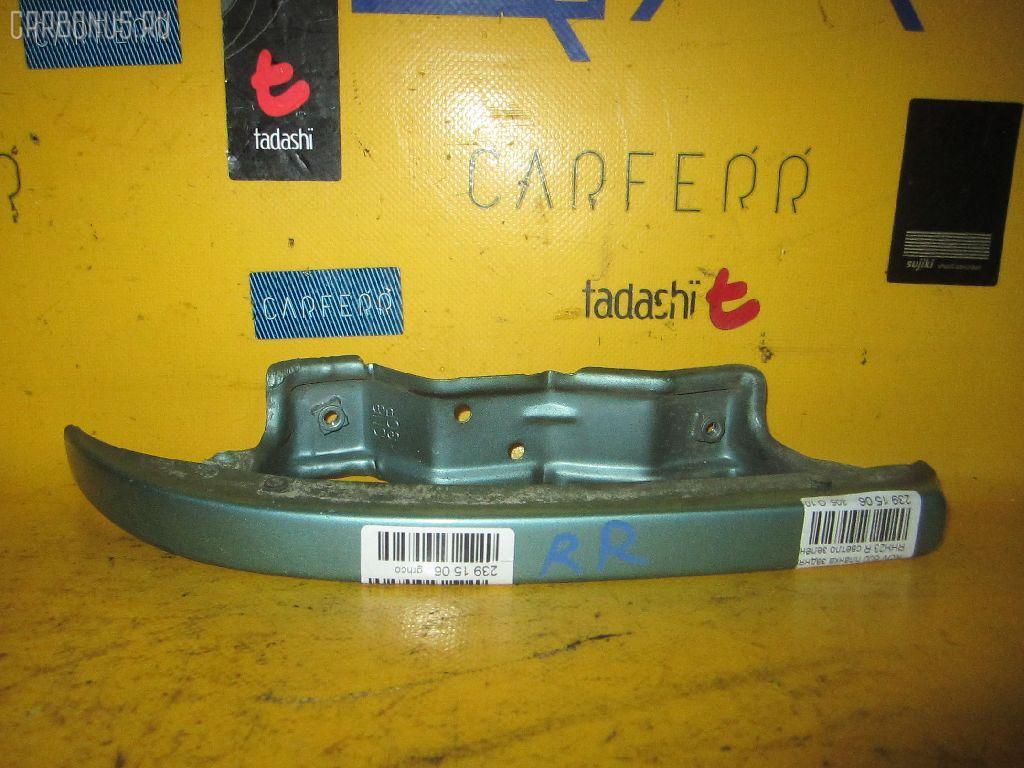 Планка задняя ROVER 600 RHH23 Фото 2