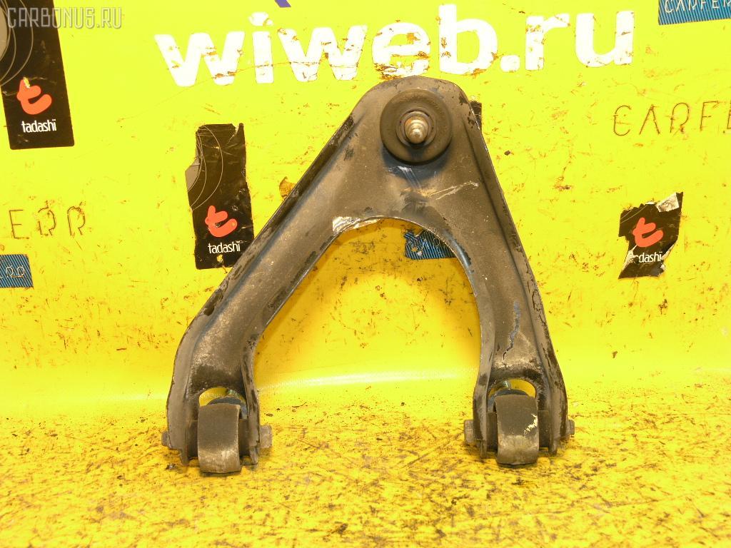 Рычаг ROVER 600 RHH23 Фото 1