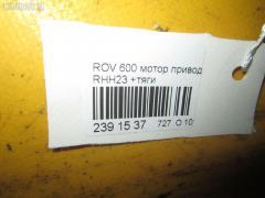 Мотор привода дворников Rover 600 RHH23 Фото 9