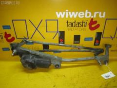 Мотор привода дворников Rover 600 RHH23 Фото 2