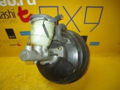 Главный тормозной цилиндр ROVER 600 RHH23 H23A3 Фото 2