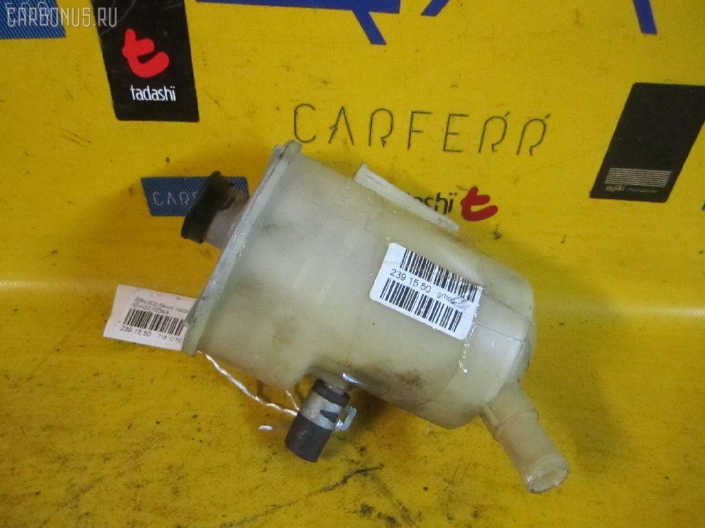 Бачок гидроусилителя ROVER 600 RHH23 H23A3 Фото 2