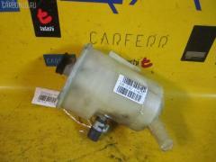Бачок гидроусилителя ROVER 600 RHH23 H23A3