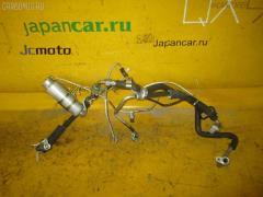 Шланг кондиционера ROVER 600 RHH23 H23A3