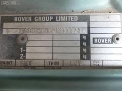 Защита двигателя ROVER 600 RHH23 H23A3 Фото 5