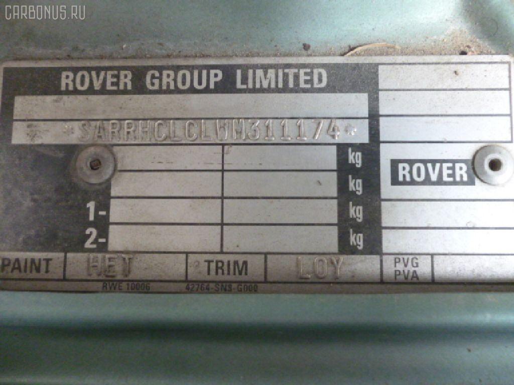Радиатор кондиционера ROVER 600 RHH23 H23A3 Фото 6