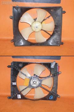 Диффузор радиатора TOYOTA GAIA ACM15G 1AZ-FSE 16711-74581  16361-74140 Левое