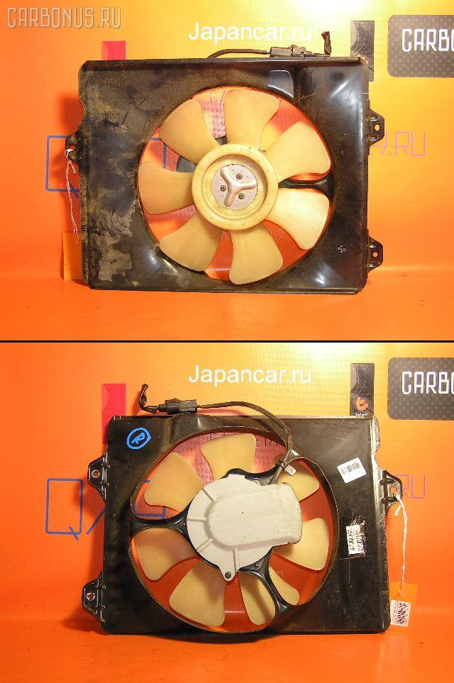 Диффузор радиатора TOYOTA GAIA ACM15G 1AZ-FSE Фото 1