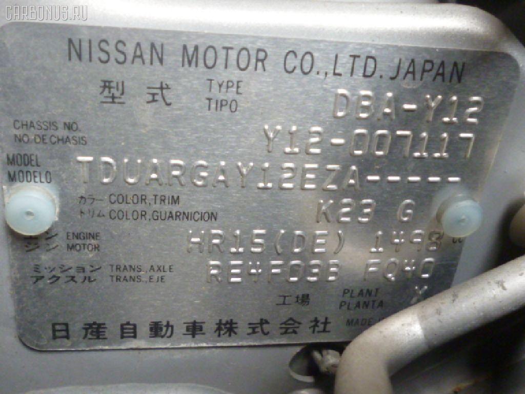 Крепление подушки ДВС NISSAN WINGROAD Y12 HR15DE Фото 2