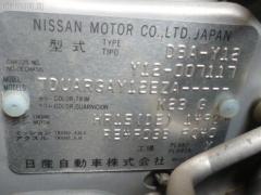 Жесткость бампера NISSAN WINGROAD Y12 Фото 2