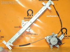Стеклоподъемный механизм Nissan Serena VNC24 Фото 1
